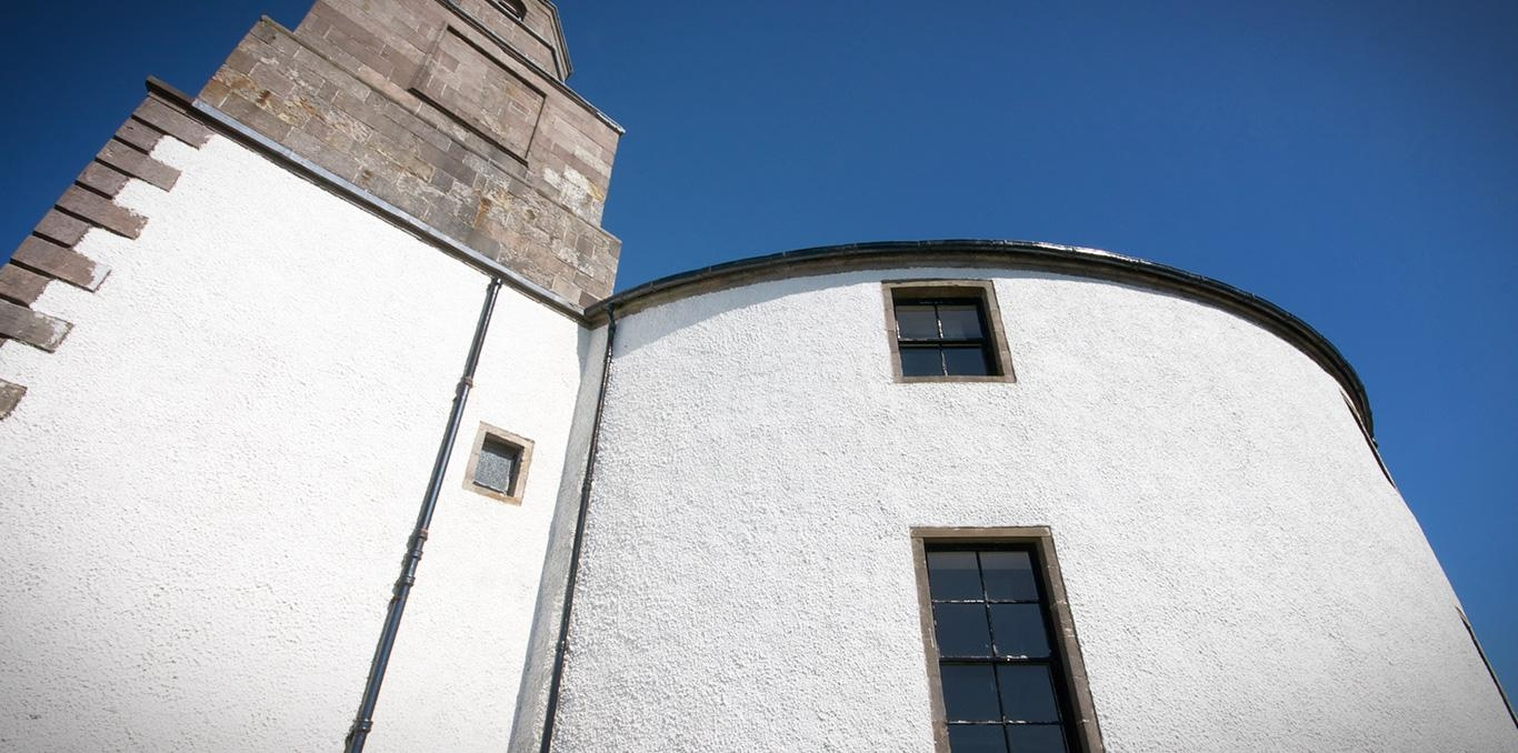 Islay round church